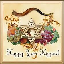 yom jippur happy yom kippur 2017 dates prayers hebrew calendar wiki