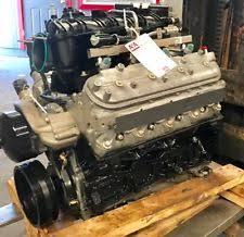 lm7 complete engines ebay