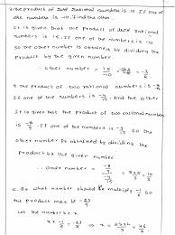 rd sharma class 8 solutions chapter 1 rational numbers ex 1 7 q 3