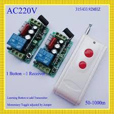 long range remote control light switch ac220v 10a relay remote control lighting switch 315 433mhz