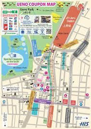Shinagawa Station Map Grab The Coupon Ueno Travel H I S Tebura Tebura