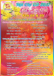 tet envelopes 2017 tet festival year of the rooster city of garden grove