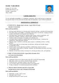 Sound Engineer Resume Sample Basil Varghese Project Engineer Resume