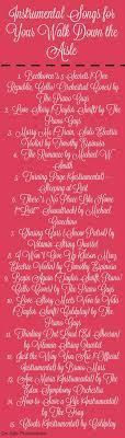 wedding reception playlist best 25 wedding reception playlist ideas on wedding