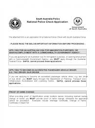 form federal police check form