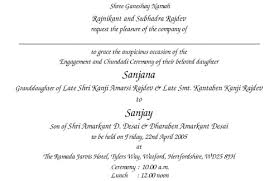 hindu engagement invitations interesting wedding engagement invitation wording 74 for your