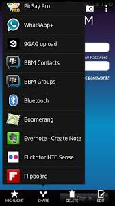 bbm apk bbm for android leaked link apk blackberry forums at crackberry