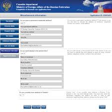 invitation for relatives to visit usa how to get a russian visa in a cost effective way complete