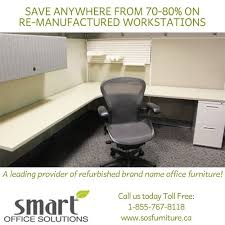 Office Furniture Names by 14 Best Storage And Mail Room Furniture Images On Pinterest
