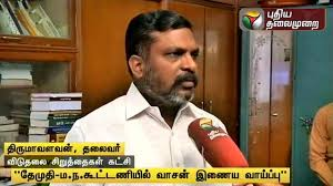 thirumavalavan exudes confidence that tmc would join the people u0027s