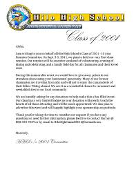 gifts for class reunions hhs c o 2001 reunion donation letter