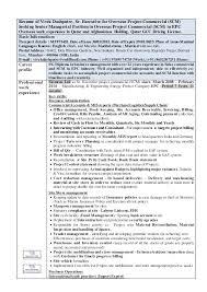 Scm Resume Format Daft Punk Homework Download Blog Top Essay Editor Services Us