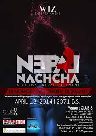 advanced lighting and sound wiz entertainment presents nepal nachcha 3 dallas on april 13 2014