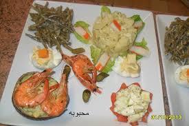 anaqamaghribia cuisine marocaine ولا سلطة درت كل واحد وطبسيل ديالو باش نغير شوية فيها بطاطا لوبيا