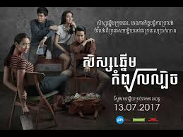 bad genius films and entertainment yangon u0027s complete guide to