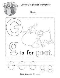 doozy moo u0027s alphabet song free printable worksheets