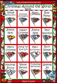 different ways to say merry decore