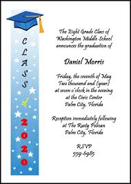 8th grade graduation invitations 8th grade graduating class invitation cards 2090gcs jr