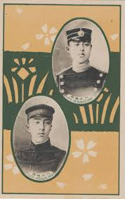 Japanese Generals by 40 Best General Politics Images On Pinterest Politics Russia
