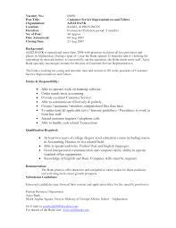 resume for customer service representative in bank resume template customer servicetive responsibilities skills