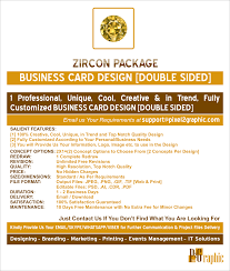 1 business card design double sided zircon package