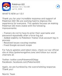 go update fixes the account scope security flaw