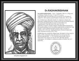 dr radhakrishnan freedom fighter of india indian first u2026 flickr