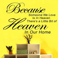 compare prices on wall quotes in wall stickers heaven online love heaven in our home wall decals quote wall decorations living room bedroom wall stickers kids