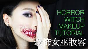 Makeup Witch Halloween by