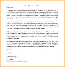 12 sample recommendation letter for student receipts template