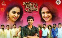 mental madhilo 2017 telugu full movie download 1080p hd x264 3 2gb