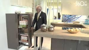 prix d une cuisine nolte cuisine nolte luxury cuisine alpha lack de nolte kuchen cuisine