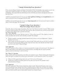 outline of a good essay