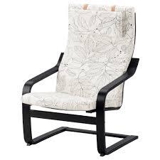 Ikea Poang Ottoman Armchair Poang Ottoman Cushion Nursing Chair Review Ikea Poang