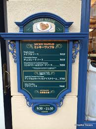 Tokyo Excess November 2015 by Dining In Tokyo Disneyland The Great American Waffle Co The