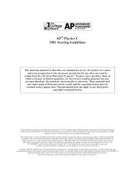 1981 free response ans documents