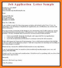9 samples if job application letter in nigeria basic job
