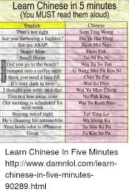 Sum Ting Wong Meme - 25 best memes about sum ting wong sum ting wong memes