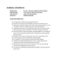 Hotel Security Job Description Resume by Resume Tunamaya2016
