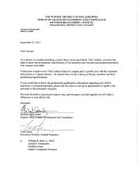 title cover letter 28 images cover letter title exle best