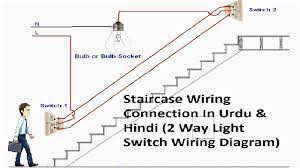light switch wiring diagram 2 way ansis me
