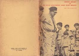 t駘駱hone bureau de poste 1966 bulletin no 5 hong kong boy scouts association by
