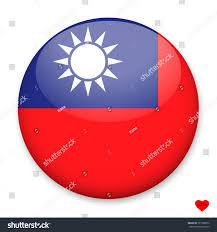 Flag Taiwan Flag Taiwan Form Round Button Light Stock Vector 727300072