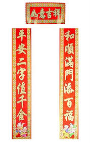 Decorations For Lunar New Year by New Year Greeting Couplets Small Arts U0026 Crafts Chinese New