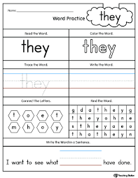 Sight Words Worksheets Printable High Frequency Word They Printable Worksheet Myteachingstation Com