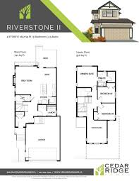 floorplan library cedarridgehomes