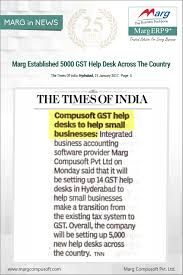 help desk software for small business margcompusoft