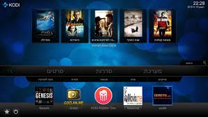 kodi apk kodi israel thewiz קודי 1 2 apk for android aptoide