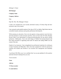 cover letter for librarian 28 images youth services librarian
