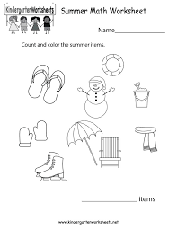 happy summer holidays worksheet stamps with different prices by